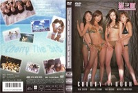 BNSD-0026 Cherry The Born